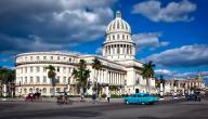 عاصمة دولة كوبا