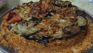 طريقة عمل أكلات شعبية فلسطينية