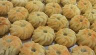 طريقة كعك العيد الفلسطيني بالطحين