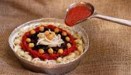 طريقة عمل أكلات شعبية مصرية سهلة
