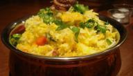 طريقة لذيذة للأرز الأبيض