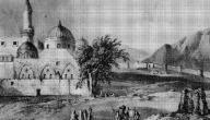 ظهور الإسلام وقيام الدولة العربية الإسلامية