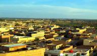 مدينة بهرز