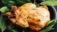 طرق تتبيلة الدجاج المشوي