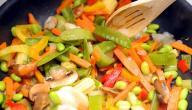 طريقة عمل أكلات صيامي للرجيم