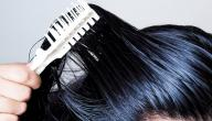 تمشيط الشعر في المنام