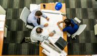 معايير تقييم المشاريع