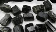 فوائد أحجار التورمالين