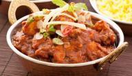 طريقة دجاج هندي