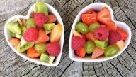 فواكه وخضروات مفيدة للقلب