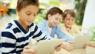 فوائد الإنترنت في التعليم والتعلم