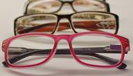 طرق علاج ضعف النظر