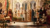 مراحل تطور الحضارة العربية الإسلامية