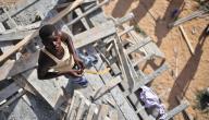 ظاهرة عمالة الأطفال