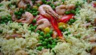طريقة عمل أرز بالجمبري والسبيط