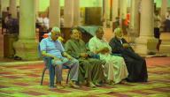 طريقة الصلاة جالساً