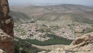 مدينة بولمان في المغرب