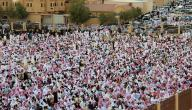 معلومات عن صلاة العيد