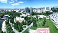 معلومات عن مدينة قيصرية التركية