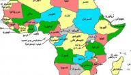 ما هو عدد دول أفريقيا وما عواصمها