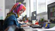 حكم عمل المرأة