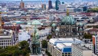 أفضل مدينة سياحية في ألمانيا
