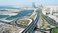 مساحة البحرين وعدد سكانها