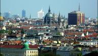معلومات عن مدينة فيينا