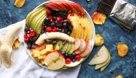 الفواكه التي تحتوي على الزنك