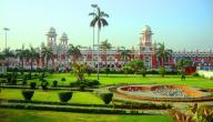 مدينة لكناو الهندية