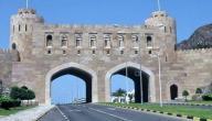 معالم قطر الأثرية