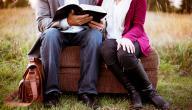 صفات الزوج المحب