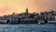 المعالم السياحية في إسطنبول