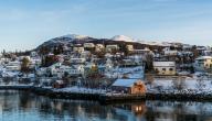 معلومات عامة عن دولة النرويج