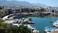 معلومات عن دولة قبرص