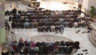 بحث عن فوائد الصلاة
