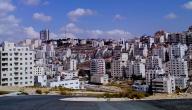 معلومات عن مدينة رام الله