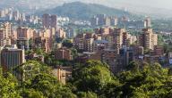 معلومات عن دولة كولومبيا