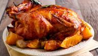 ما هي طريقة عمل الدجاج المحشي