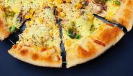 طريقة عمل البيتزا بالميكرويف