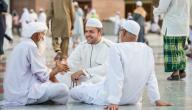 معلومات عن صفات عباد الرحمن