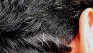 ما هو سبب ظهور الشعر الأبيض عند الشباب