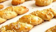وصفات لعمل حلوى العيد