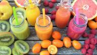 وصفات لعمل عصائر من الفواكه
