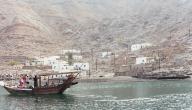محافظة مسندم في سلطنة عمان
