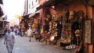 مدن سياحية في المغرب
