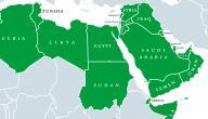 الدول العربية الإفريقية المطلة على البحر الأحمر