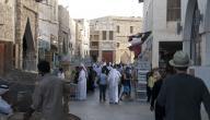 المعالم في قطر