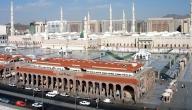 محافظة المدينة المنورة