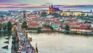 ما هي عاصمة دولة التشيك